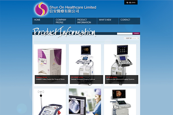 Shun On Healthcare Limited